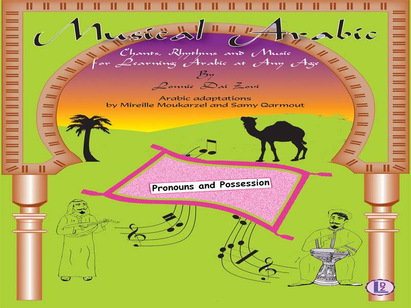 Musical  Arabic- Learning Arabic at Any Age (Song/Chant about pronouns and possession)