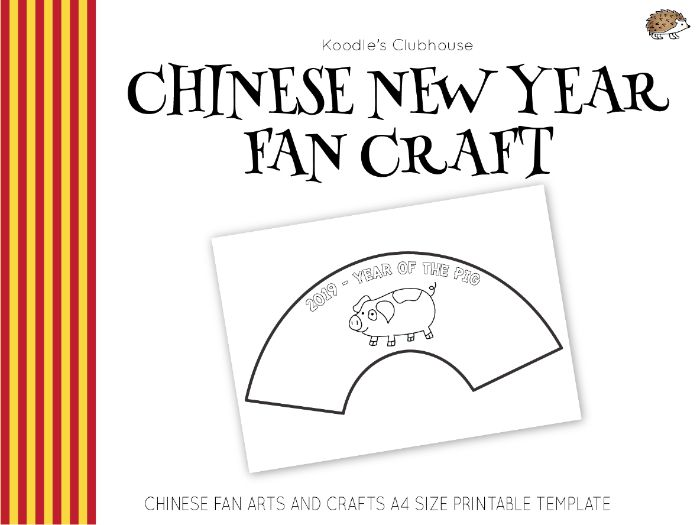 Chinese New Year Fan Craft SAMPLE