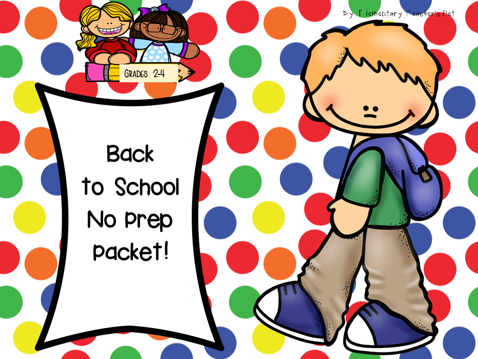 Back to School No Prep