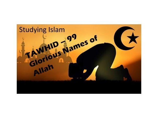 TAWHID - 99 Names of Allah -  AQA