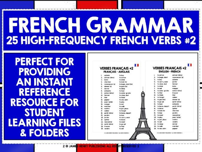 FRENCH VERBS REFERENCE LIST #2