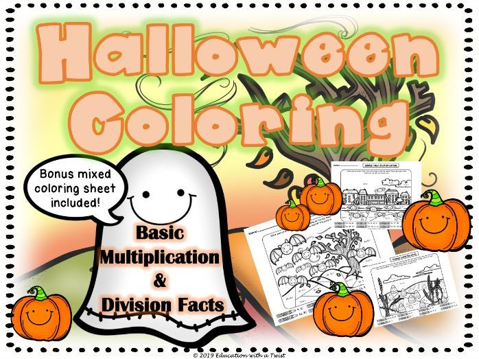Halloween Fall Math Coloring Basic Facts: Multiplication and Division