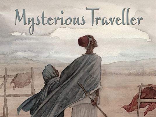 Descriptive Writing (4 weeks) unit based on Mysterious Traveller by Mal Peet & Elspeth Graham