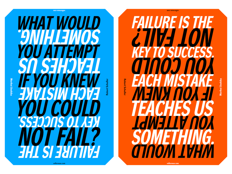 Failure posters – growth mindset inspiration