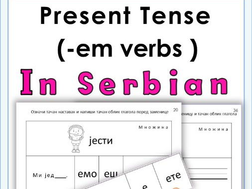 Serbian verbs in Present Tense Set III