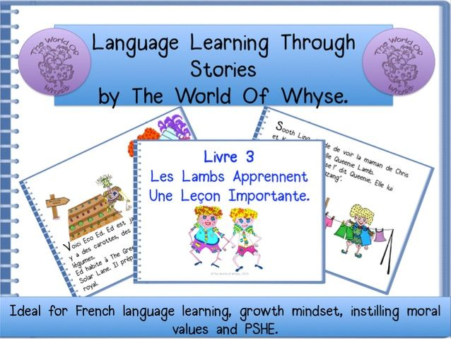 French Story – totally original for KS2 & KS3 pupils – 'Les Lambs Apprennent Une Leçon Importante'.