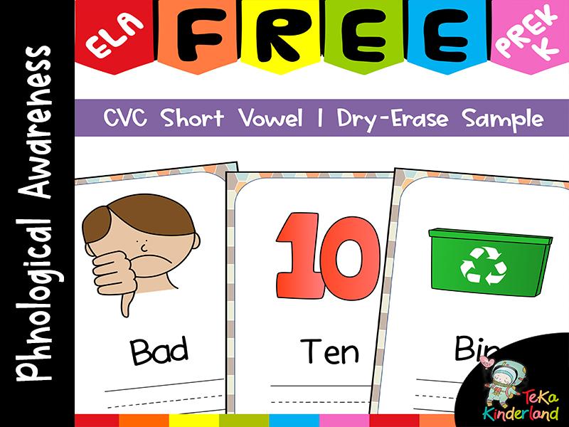 FREE CVC Short Vowel Dry-Erase Sample {TeKa Kinderland}
