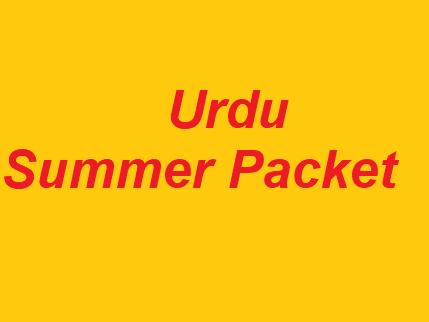 Urdu Summer packet for grade 5
