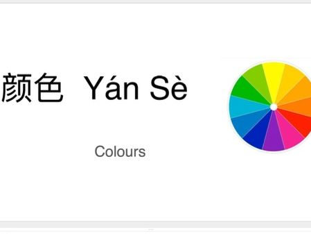 Chinese Colours