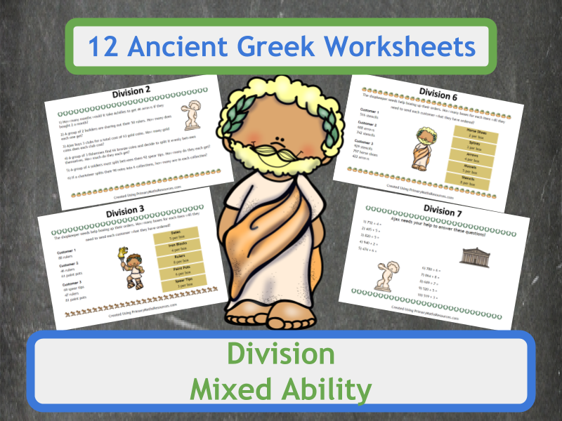 Ancient Greek Themed Division Worksheets
