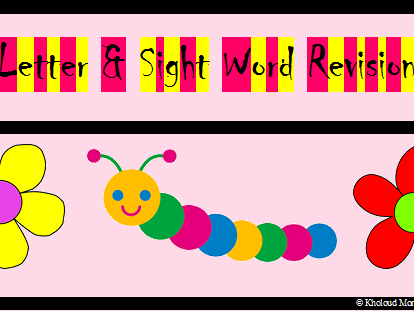 KG Letter Sound and Sight Words Revision