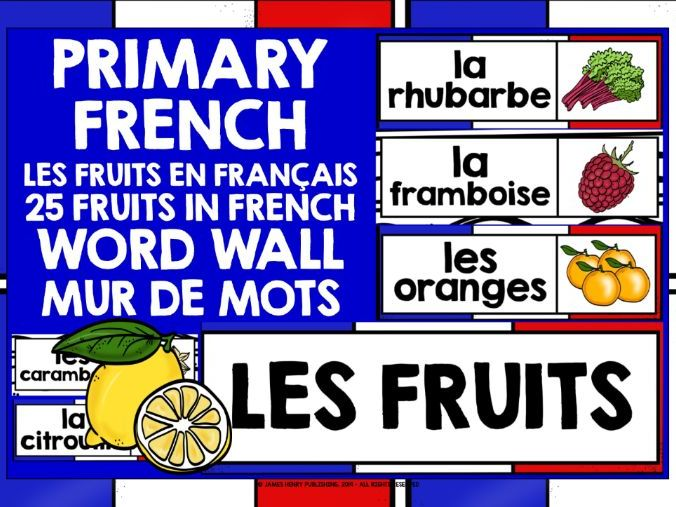 PRIMARY FRENCH FRUITS WORD WALL