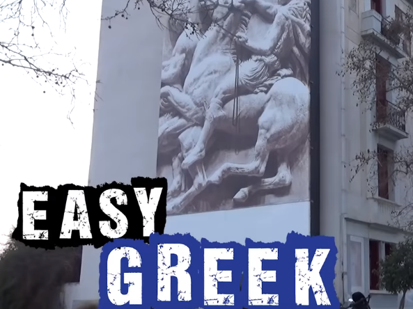Modern Greek listening practice: intermediate level