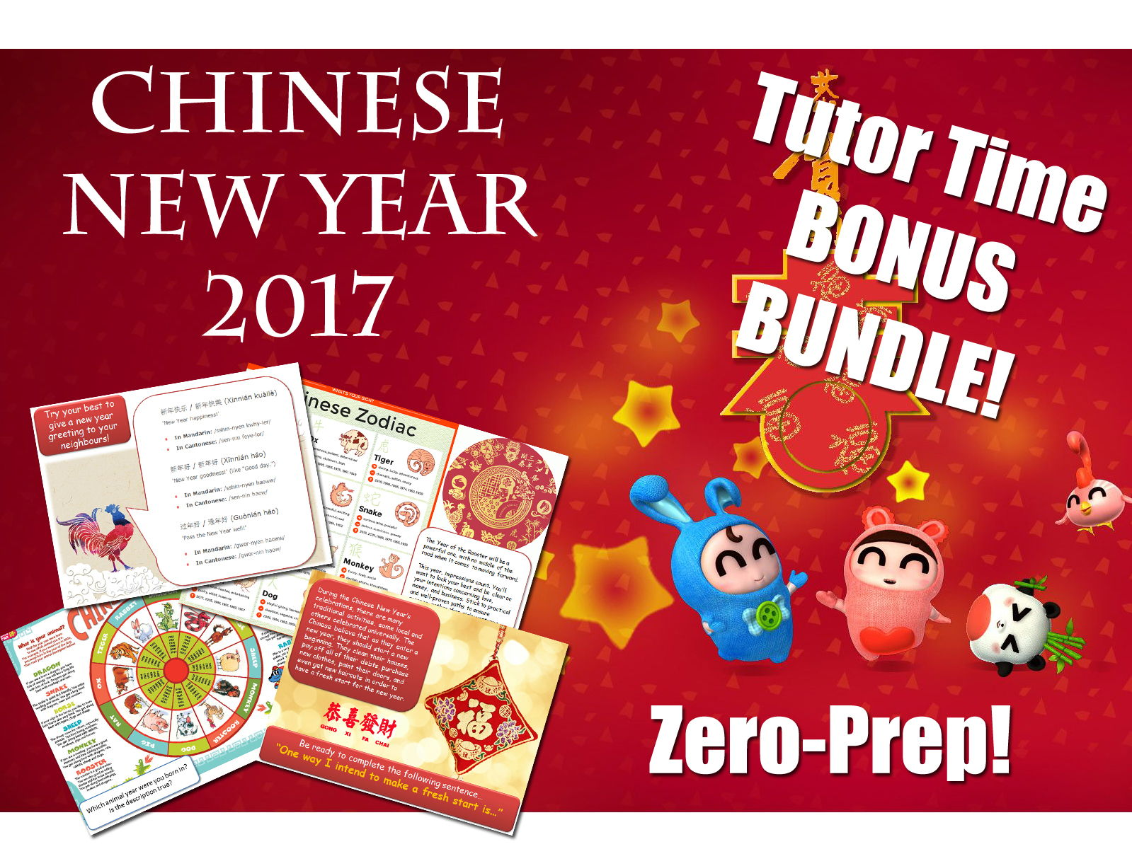 Chinese New Year 2017 - SPECIAL TUTOR RESOURCE PACK 3