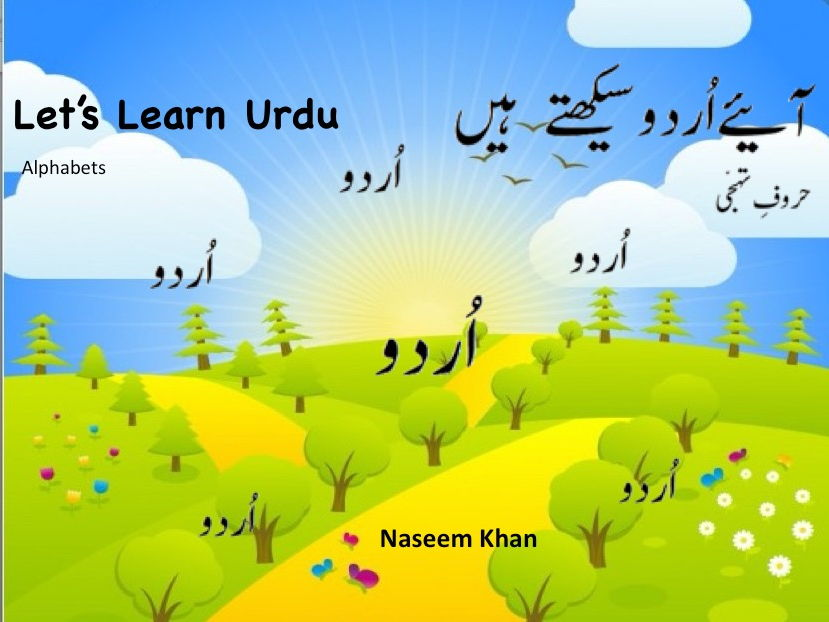 How to write Urdu /Farsi and Arabic alphabets