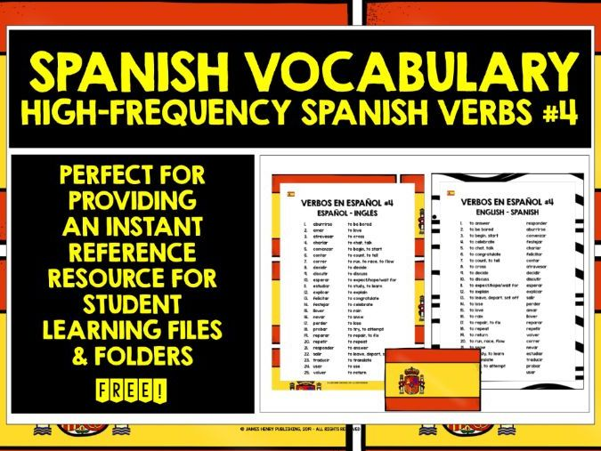 SPANISH VERBS REFERENCE LIST #4