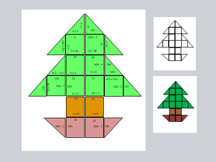 Christmas Tree Jigsaw/Dominoes Challenge