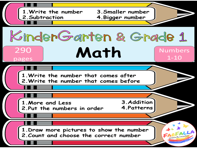 Kindergarten - Grade 1 Math Worksheets (290 pages for a full academic year)