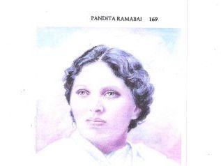 Pandita Ramabi (1858-1922)