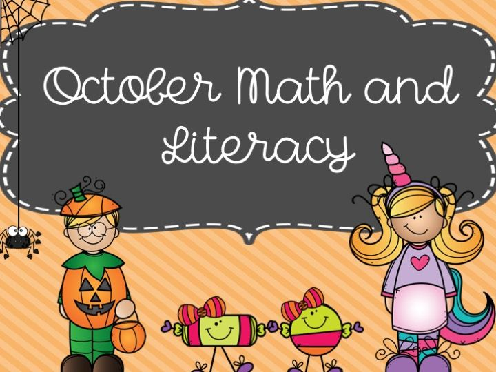 October Math & Literacy Pack