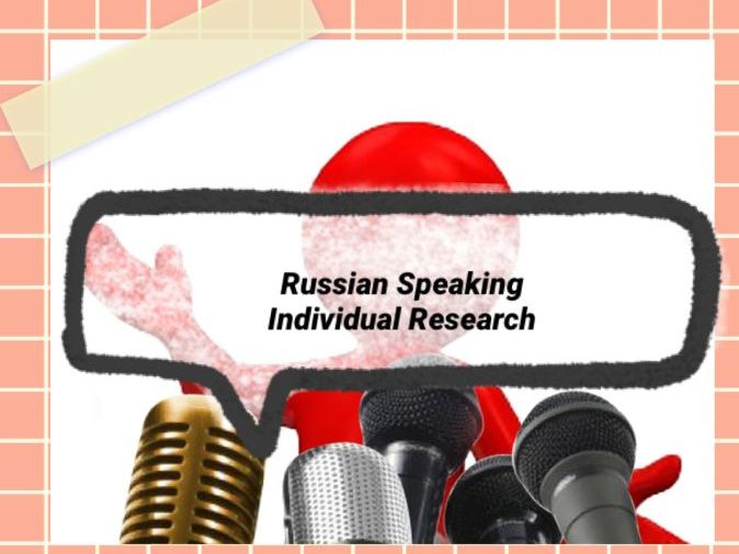 Example of an Independent Research Project/ RPE for Russian A-Level Speaking Exam
