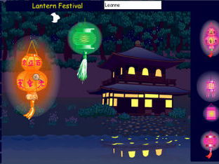 Lantern Festival scene