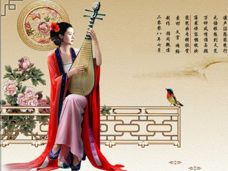 Chinese Music - Listening, Performing, Composing by skirky ...