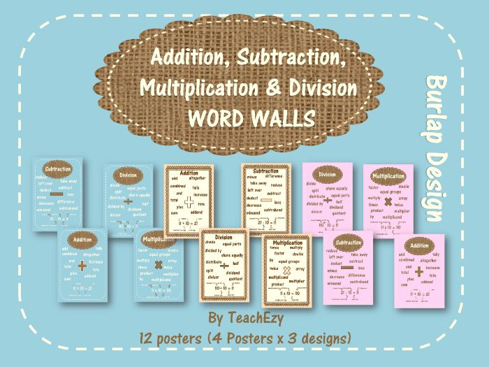 Addition Subtraction Multiplication Division Word Walls Burlap Design