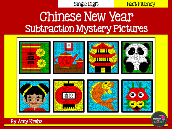 China Subtraction Mystery Pictures (Chinese New Year)