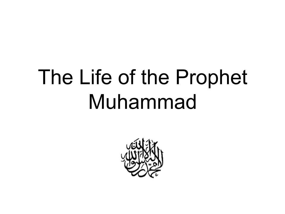 Complete Set of  Introduction to Islam and Muhammad