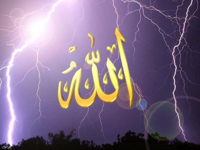 (7.3) Islam - The nature of God - 41 slides -