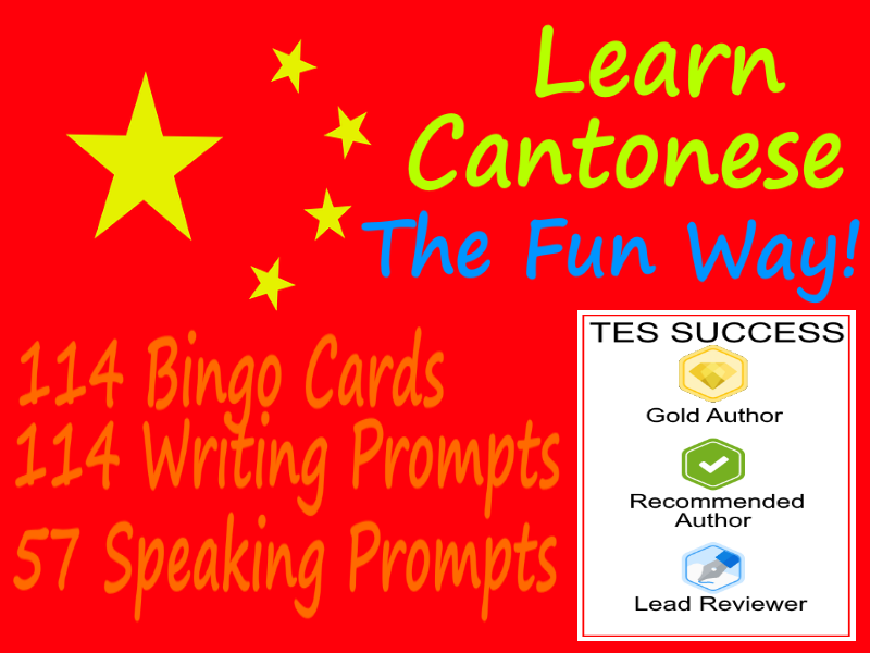 Learning Cantonese Is Fun! - Bundle