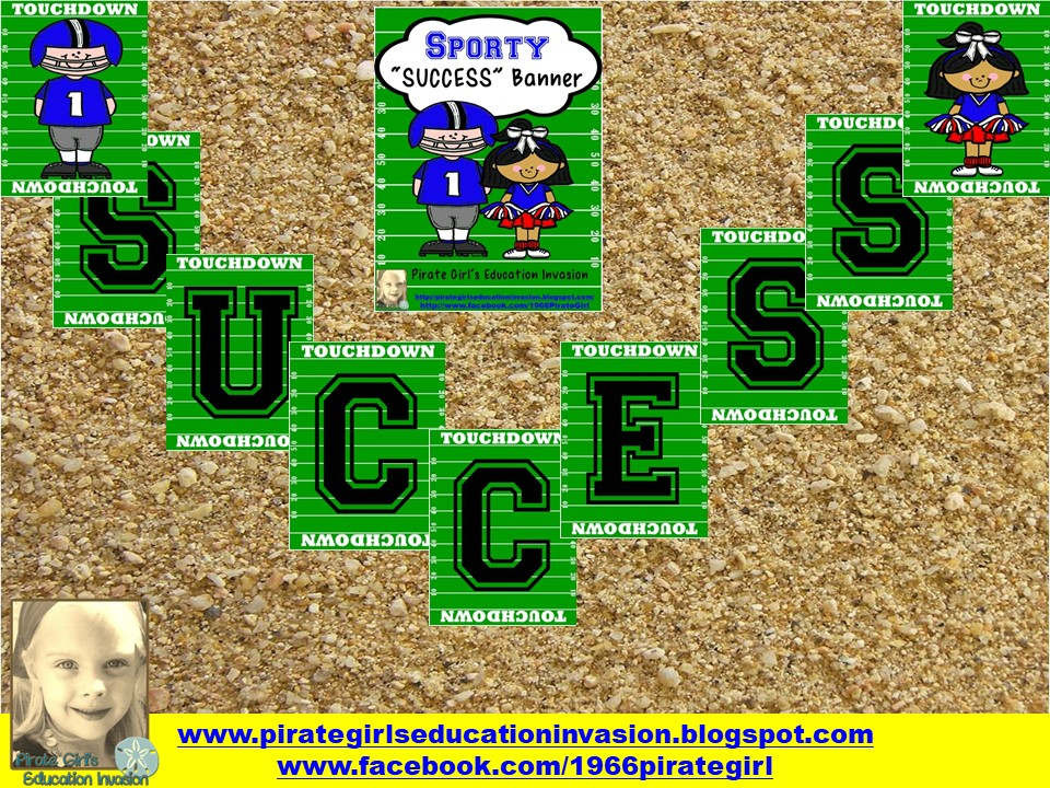 "Sports Themed ""SUCCESS"" Classroom Banner"