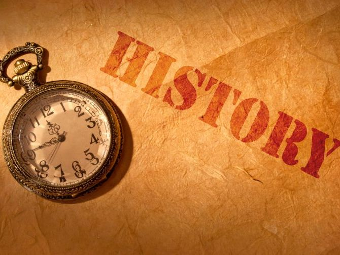 """The Ultimate """"Introduction to History"""" lessons"""
