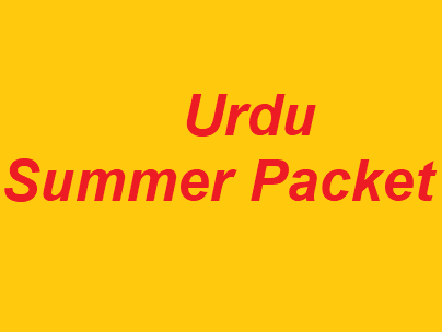Urdu Summer Packet Grade 6