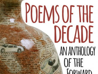 History Poems of the Decade A level poetry revision John Burnside