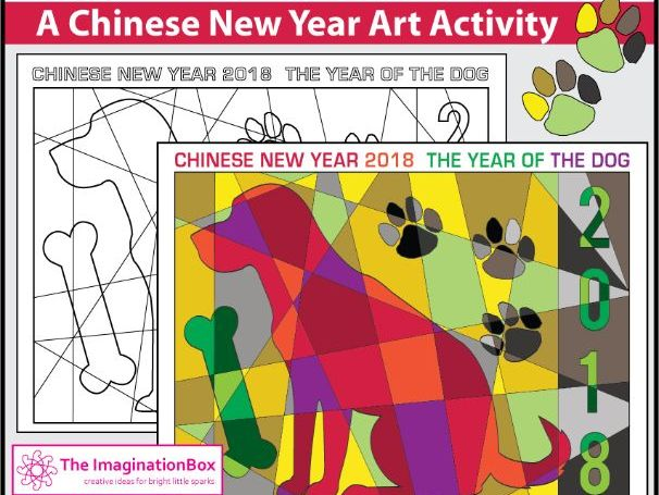 Chinese New Year 2018 Free Coloring Pages Year of the Dog