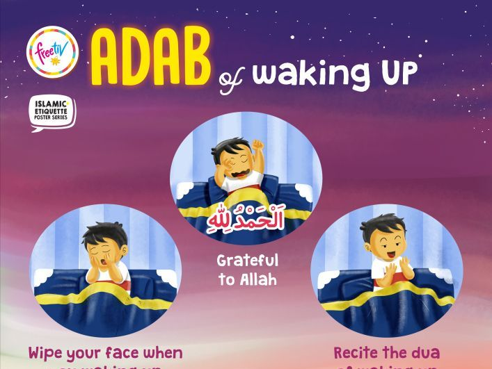 Islamic Etiquette Poster 03 - Adab of Waking Up
