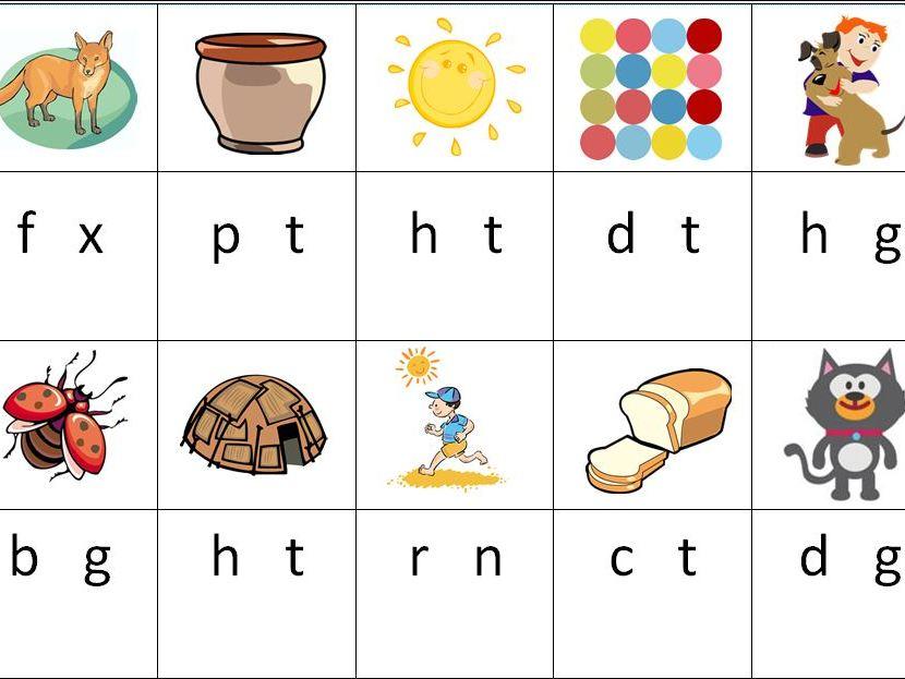 Missing Vowels CVC Work