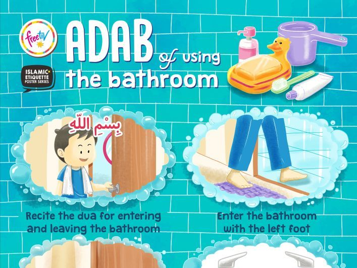 Islamic Etiquette Poster 07 - Using the Bathroom