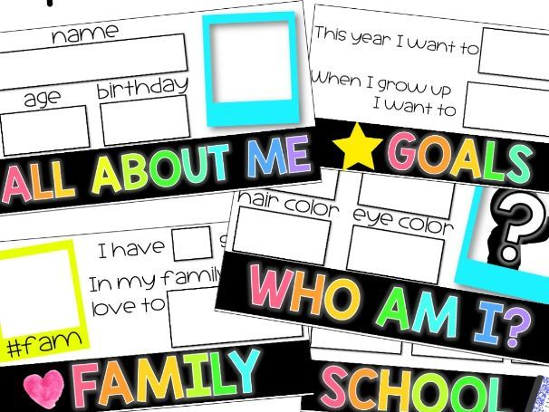 All About Me Presentations | Back to School Activities