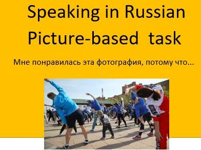 Russian language/practise/worksheets/GCSE-Paper 2/picture-based task/foundation tier