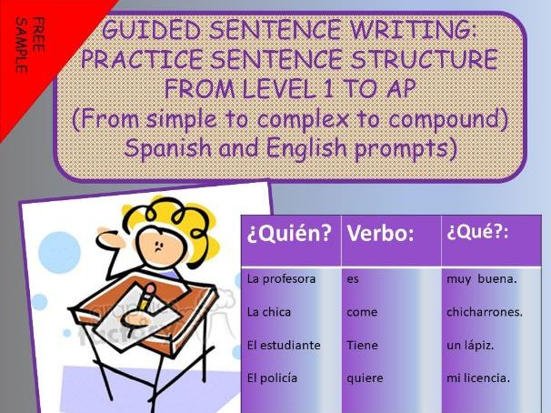 Guided Sentence Writing Organizer