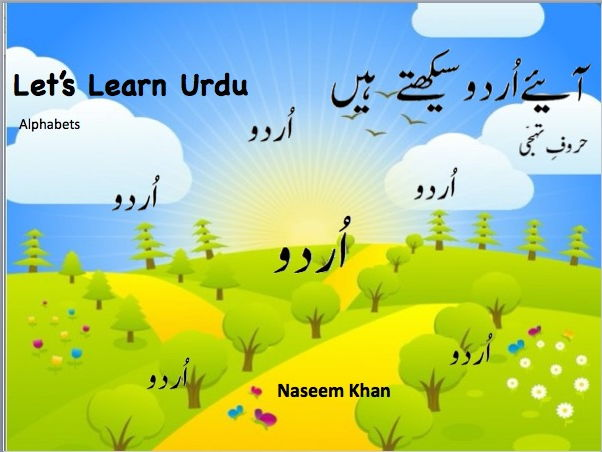 Urdu Alphabets for Games