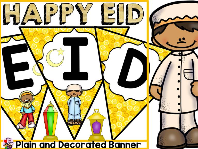 EID DISPLAY BANNERS