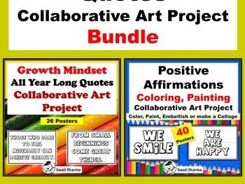 Growth Mindset Quotes Collaborative Art Project Bundle