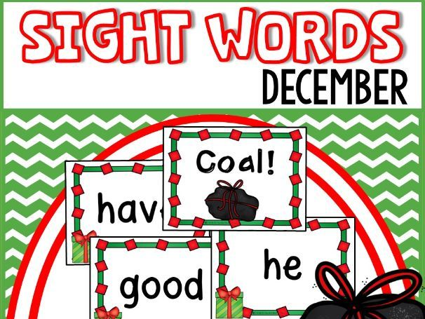 Christmas Sight Words Flash Cards and Game