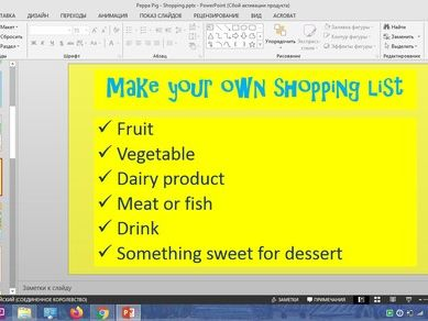 Peppa Pig - Shopping (retelling ppt with tasks)