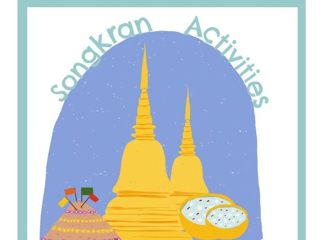 Songkran Maths