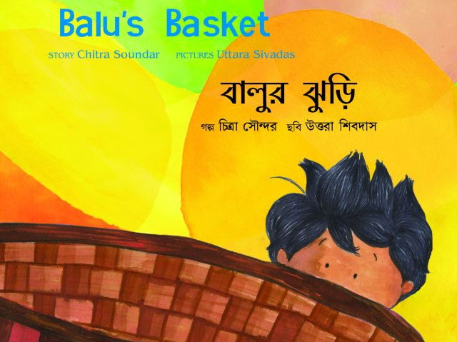 Classroom resources with world fruits, marketplace using Balu's Basket